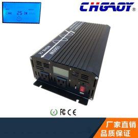 厂家直销大功率纯正弦波1500W家用逆变器车载逆变器