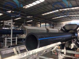 山東HDPE給水管生產廠家專業定制PE管