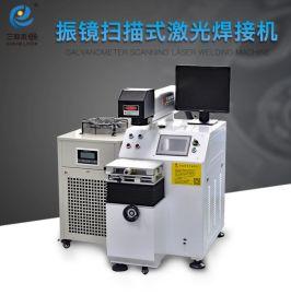 光纤振镜激光焊接机 手机摄像头相圈焊接 点焊