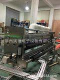 不干胶、铝箔、镀铝膜、镭射膜等陶瓷电晕处理机GX-6000