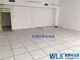 陕西抗静电地板,PVC防静电地板价格,防静电地板施工工艺