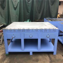 模具工作台 飞模台 模具维修桌 模具组装台 A3#钢板工作台制作