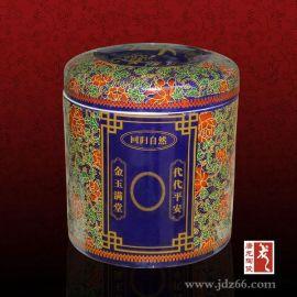 景德镇陶瓷骨灰盒批发厂家价格,陶瓷骨灰坛图案