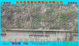 热镀锌钢丝绳网 蜘蛛网 绞索网 主动边坡防护网价格