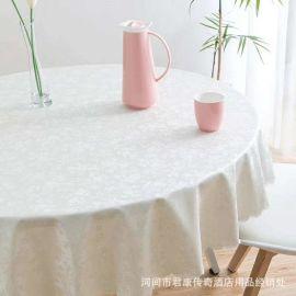 免洗圆桌台布防烫长方形茶几布欧式酒店桌布餐桌布防油桌布防水