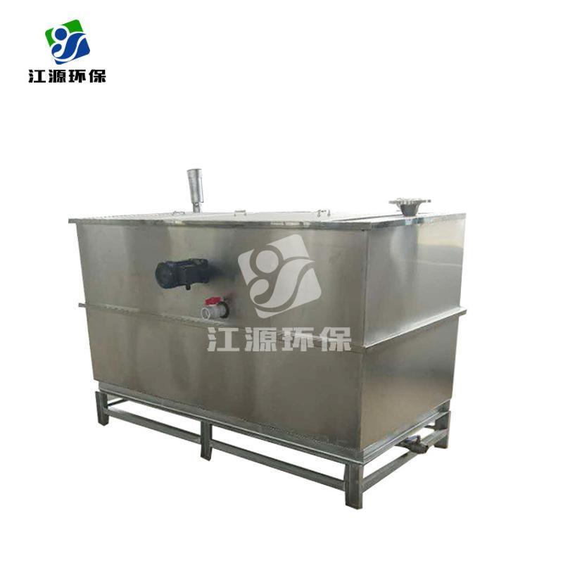2018厂家直销多功能污水提升设备 不锈钢环保污水分离处理器