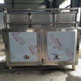 油炸设备 豆干油炸设备制造商