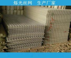 孔径5*5cm正方孔网片 地面专用铁丝网片 铁丝网片厂家