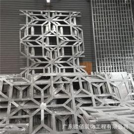 福州工程鋁窗花定制50*50焊接造型鋁窗花室外幕牆