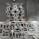 福州工程鋁窗花定製50*50焊接造型鋁窗花室外幕牆