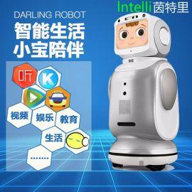 保千裏達令小寶 小寶機器人 小寶智慧機器人達令小寶茵特裏小寶價格便宜出售 歡迎諮詢