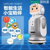 保千里达令小宝 小宝机器人 小宝智能机器人达令小宝茵特里小宝价格便宜出售 欢迎咨询
