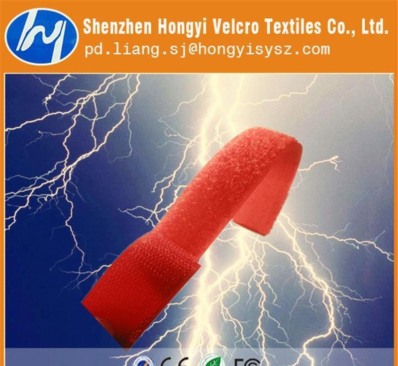產品防靜電魔術貼可定做防靜電魔術貼粘扣帶熱賣