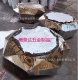 不鏽鋼制品焊接加工 廠家直銷