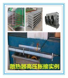 赛思特ZGM-90MPA高压 不锈钢 铜管 散热器胀管机 管板胀接机