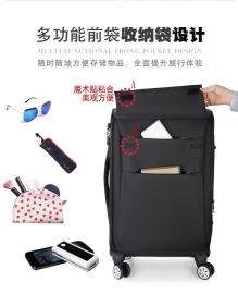 上海定制牛津布拉杆箱万向轮男女旅行箱包厂家生产定做可加logo