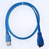 USB 3.0 CABLE> USB3.0 AM/Micro BM (扁平線)