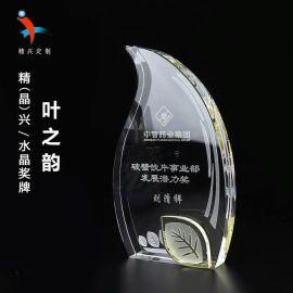 叶子水晶奖牌 模范岗位奖牌广州水晶奖牌定制