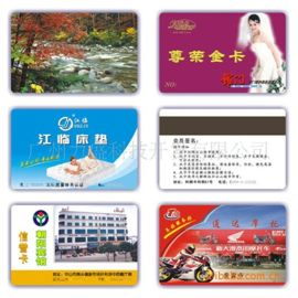 PVC磁條卡,磁卡,高低抗磁卡