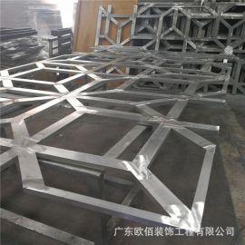 广东铝窗花厂家定制仿木纹铝窗花 焊接造型铝合金窗花