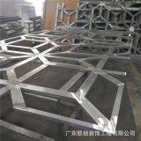 廣東鋁窗花廠家定製仿木紋鋁窗花 焊接造型鋁合金窗花