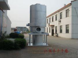 RLY燃油热风炉,汽油加热炉,燃油热风炉