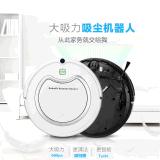 家用智慧掃地機器人 全自動擦拖掃吸塵器一體機自動充電