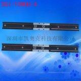 高速导轨SGI-15NUU-4双轴芯滚轮导轨直线滑轨