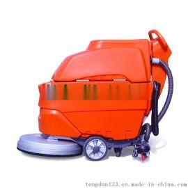 驾驶式洗地车地下车库电瓶式洗地机