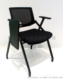 【培训椅】培训椅款式_优质培训椅
