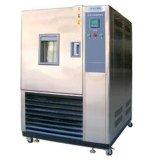 自動化恆溫箱(HG-80L/120L/150L/225L/360)