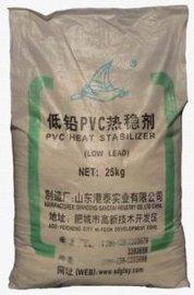 高效低铅热稳定剂 (GTDQ-3)