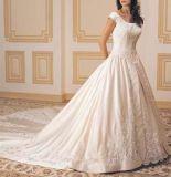 天乐美丽浪漫的婚纱 5048