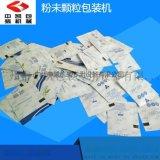 10-50克粉劑自動包裝機 四邊/三邊封小型包裝機價格