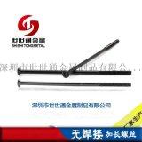 罗湖厂家生产非标特长螺丝 M10*610十字铁制非标特长螺丝