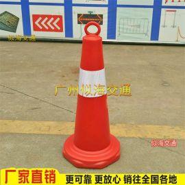 全红优质塑料路锥 反光锥 雪糕筒 路障锥形桶批发