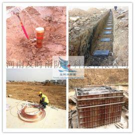 供应防雷接地材料铜包钢接地线河南防雷装置接地公司
