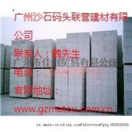 轻质砖厂家销售总部欢迎来电大批量订购物美价廉