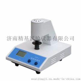纸张白度测定仪WSB-2