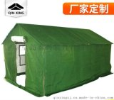 户外救灾帐篷 工程施工帐篷 野外露营棉帐篷 户外野营帐篷