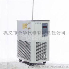 低温冷却液循环泵DLSB-10/20予华仪器