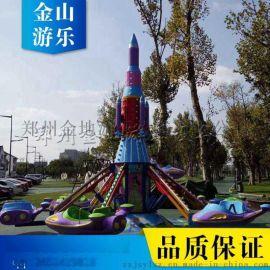 旋转飞机  公园儿童自控飞机