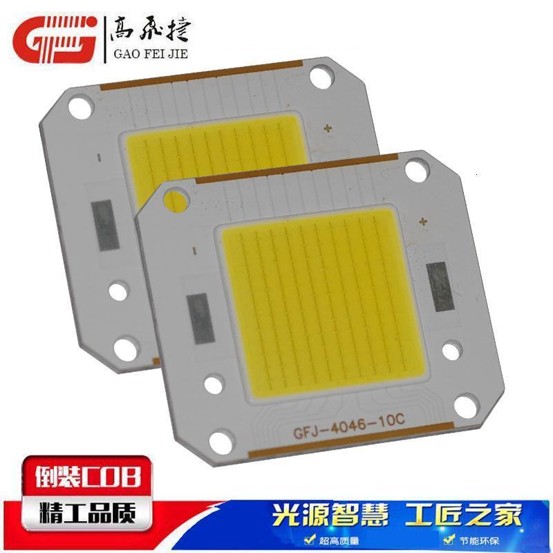 高飛捷倒裝LED集成光源GFJ-G4625