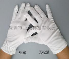 **珠宝手套|超细纤维无尘布手套|钟表礼仪劳保洁净手套