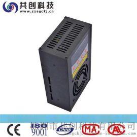 攸胜科技  CSL-8030T  无线除湿器