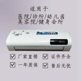 华耀森茂臭氧医用空气消毒机紫外线壁挂式空气净化器