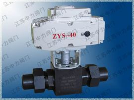 Q921N电动高压球阀