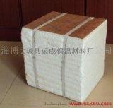 荣成硅酸铝模块 陶瓷纤维模块使用温度1200