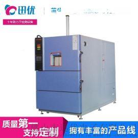 迅优 步入式恒温恒湿试验室制造商定制