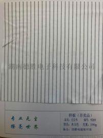 190g条纹9寸防静电超细纤维无尘布100片/包
